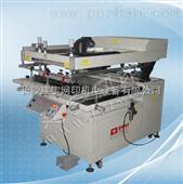 JY6080B高精密斜臂式电动|丝印机|平面丝印机|全自动丝印机|长沙建宇网印