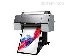 【供应】印前打样机墨水