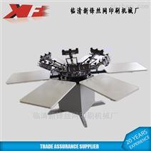 箱体式印花机