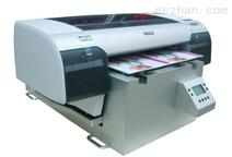 惠州三星手机皮套UV万能打印机多少钱一台 皮革印花万能印刷机