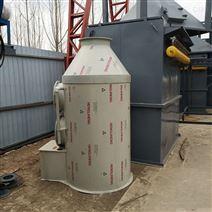工业废气布袋 脉冲袋式除尘器的特点