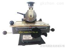 深圳金属标牌打印机,标牌机,标牌参数刻字机,打标机