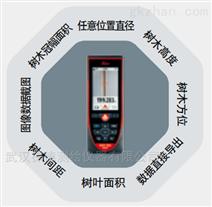 徕卡D810手持激光测距仪200米图像测量