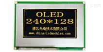 寬溫240128顯示模塊寬溫OLED模塊