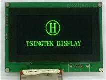 RS232接口4.7寸OLED顯示屏