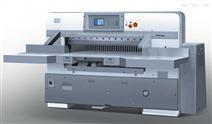 【供应】 数控切纸机 XB-8480VS+数控切纸机