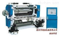 HHJX-立式自动分切机
