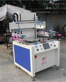 线路板丝印机线路板丝网印刷机全自动线路板丝网印刷机