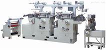 【供应】供应不干胶商标模切机 JF320 A型