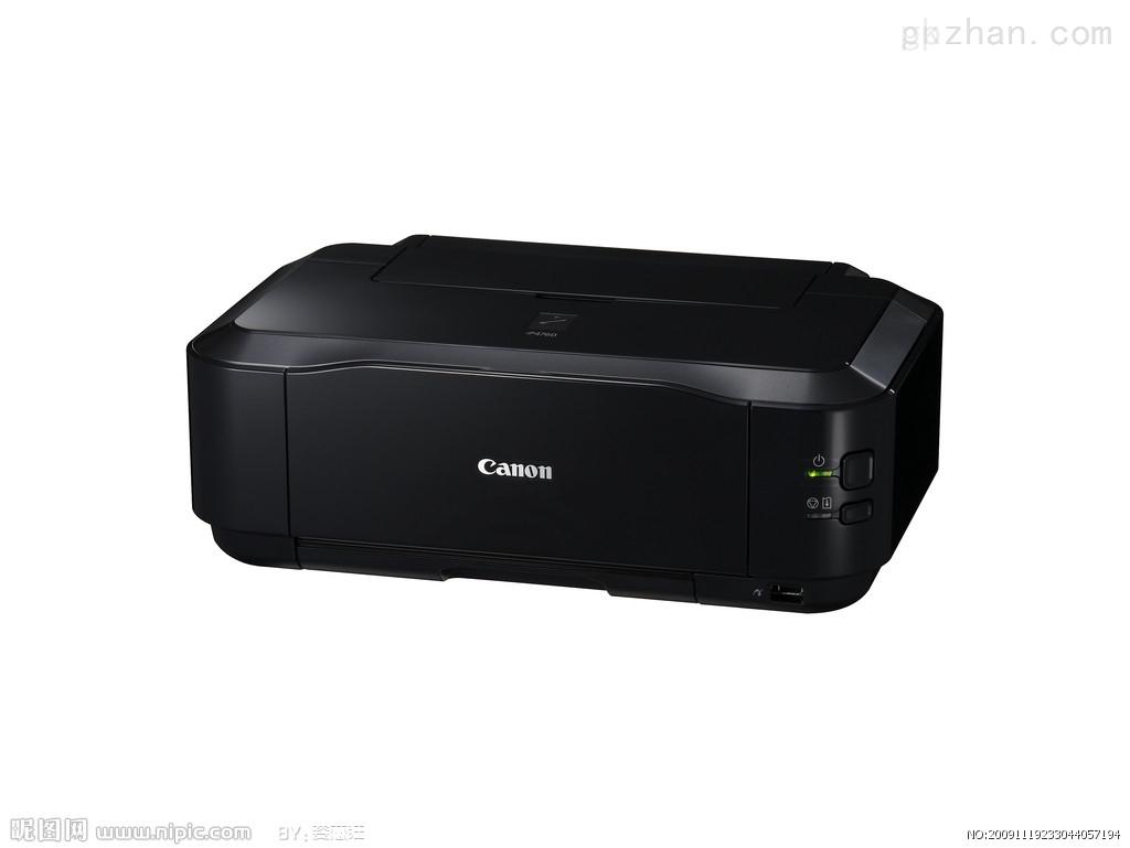 联想DP600+针式打印机