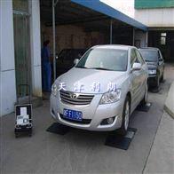 SCS-5T北京3T小轿车称重仪,5吨便携式轴重仪价格