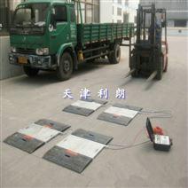 150吨便携式汽车衡,100T汽车称重仪价格