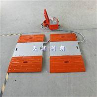 SCS-100T100吨便携式地磅