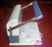 XD-S40三孔电动装订机 文书档案装订 档案打孔机