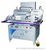线路板多功能平起丝印机