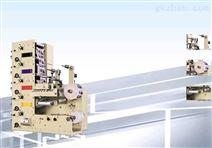 RY-320型 全自动柔性版印刷机
