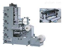 RY320-A型 全自动柔性版印刷机