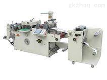 MQ-320型 全自动连续不干胶模切机(带分切)
