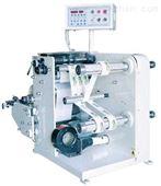 FQ-450型 精密高速商标分切机