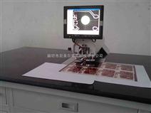 昆山菲林自动打孔机的工作原理-尼圣尔自动打孔设备误差小