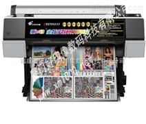 数码印刷打样机