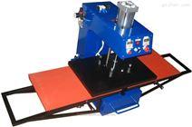 【供应】木制品烫印机