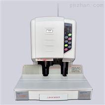 融典R600C会计凭证装订机,重型财务装订机,自动铆管,激光定位