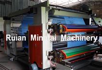 塑料袋印刷机 环保型印刷机【铭泰专业生产 厂家直销】