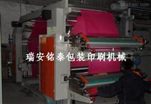 塑料编织袋印刷机 无纺布印刷机 柔印机 编织袋彩印机