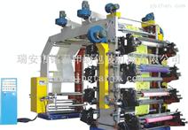 柔版印刷机 无纺布、纸张、薄膜、塑料、编织袋印刷机
