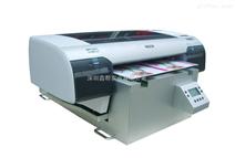 低成本万能印刷机