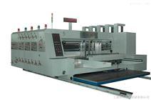 全自动水性印刷开槽模切机