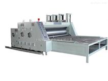 半自动水性印刷开槽模切机