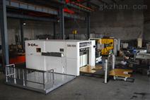 XMQ1550半自动模切机