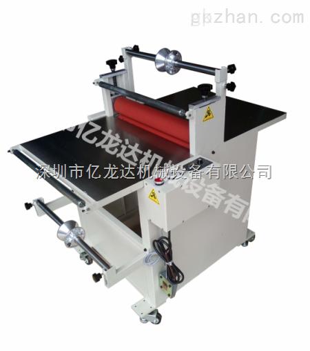 覆膜机/小型覆膜机YLD700-25A覆膜机/贴膜机(直销)