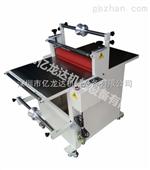 覆膜机/金属板材覆膜机/电动覆膜机/铝板覆膜机报价
