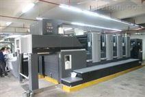平台万能印刷机、uv平板喷绘机、真丝印花机|DOCAN