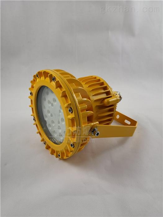 led防爆节能灯50W2.5米护栏式安装防爆灯