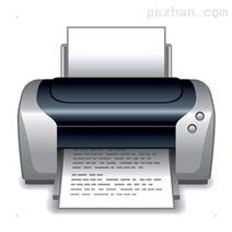 【供应】超长型数码彩色打印机