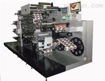 买高速四色印刷机来锦华,专业生产高速四色印刷机,可免费打样