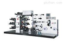 锦华九色印刷机 不干胶商标印刷机 可免费打样 1-12色可选