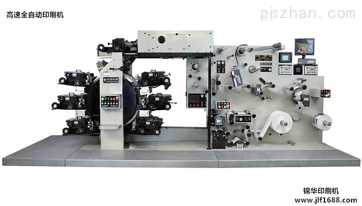 高速转轮商标印刷机厂家锦华直供高速转轮商标印刷机,可免费打样