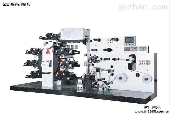 东莞直供服装商标印刷机,4-12色可选,可免费打样