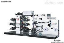 锦华厂家直供全自动商标印刷机,4-12色可选,可免费打样