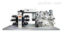 买全自动高速印刷机来锦华,专业生产全自动高速印刷机,可免费打样