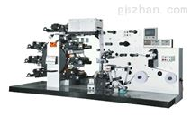 买六色凸版印刷机来锦华,专业生产六色凸版印刷机,可免费打样