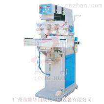 四色印刷机穿梭移印机LH-M4/S隆华四色穿梭移印机 上海四色印刷机