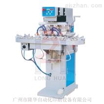 移印机 四色印刷机 传输带移印机 多色印刷机 四色印刷机