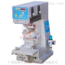 小型印刷机 迷你移印机 LH-MINI/B隆华单色迷你移印机 隆华设备