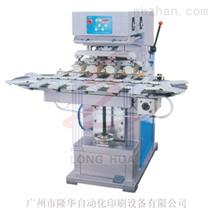 上海、广州印刷机 移印机 四色运输带移印机 印刷设备 电动移印机